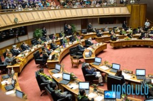Hawaii State Legislature Photo